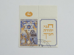 Sevios / Israel / **, *, (*) And Used - Used Stamps (with Tabs)