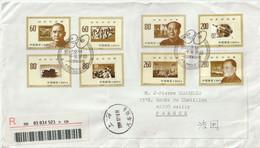 Chine. China  1999. .Mao Tse Toung Sun Yat Sen . Deng Hsiao Ping - Briefe U. Dokumente