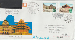 Chine. China  1998. Joint Issue With France. Louvre. Beijing Forbidden City. - Briefe U. Dokumente