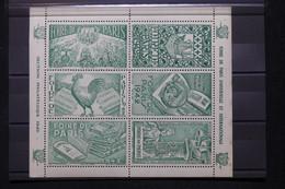FRANCE - Bloc De Vignettes De La Foire De Paris En 1942 - L 108376 - Blocs & Carnets