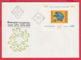 252896 / Bulgaria FDC 1974 - 100th Anniversary Of The Universal Postal Union (UPU) Bird Dove Letter Emblem , Bulgarie - FDC