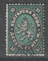 Bulgarien , Nr 2 Gestempelt , Etwas Fehlerhaft ( 220.-) - Used Stamps