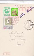 JAPON :  Entier Postal Avec Complément De Tokyo Pour La France - Postcards