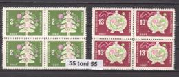 1966 New Year 2v –MNH  Block Of Four     BULGARIA / Bulgarie - Ungebraucht