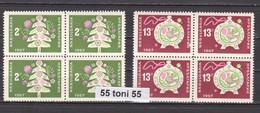 1966 New Year 2v –MNH X 4 BULGARIA / Bulgarie - Ungebraucht