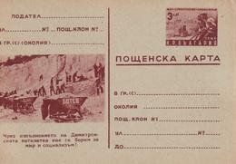 BULGARIE    ENTIER POSTAL/GANZSACHE/POSTAL STATIONERY CARTE ILLUSTREE - Postcards