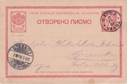 BULGARIE  1896  ENTIER POSTAL/GANZSACHE/POSTAL STATIONERY CARTE DE VARNA - Postcards