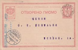 BULGARIE  1896  ENTIER POSTAL/GANZSACHE/POSTAL STATIONERY CARTE DE PYCCE - Postcards
