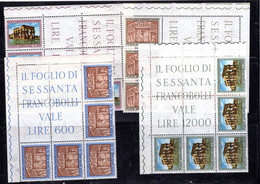 Vaticano (1964) - Monumenti Della Nubia, Blocchi Angolari Di 5 ** - Nuovi