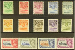 1933 KGV COMPLETE Nile Crocodile & Mountains Definitive Set, SG 1/10 & 1935 Jubilee Set, SG 11/14, Fine Mint. (14) For M - Unclassified