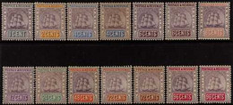 1889 Defins Complete Wmk Crown CA Set Plus Listed Shades Of 4c, 6c, 72c & 96c, SG 193/206, Good To Fine Mint (14 Stamps) - British Guiana (...-1966)