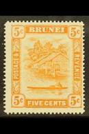 "1947 5c Orange Borneo River, Wmk Script, Variety ""5c Retouch"", SG 82a, Fine And Fresh Mint. For More Images, Please Visi - Brunei (...-1984)"
