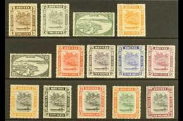 1947-52 New Colour Definitive Set, SG 79/92, Fine Mint (14 Stamps) For More Images, Please Visit Http://www.sandafayre.c - Brunei (...-1984)