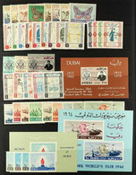 1963-72 NEVER HINGED MINT COLLECTION A Beautiful All Different Collection Of Complete Sets And Miniature Sheets, Include - Dubai