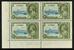 """1935 6d Silver Jubilee, SHORT EXTRA FLAGSTAFF In A Corner Marginal Block Of Four, Variety """"retouched"""" (partly Removed) B - Gambia (...-1964)"""