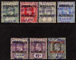 1911 Watermark MCA Complete Set SG 1/7, Very Fine Used CDS, General Post Office TARAW(A) ISLANDS 20 Feb 1911 In Violet.  - Gilbert & Ellice Islands (...-1979)