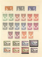 1937-1954 VERY FINE MINT COLLECTION On Album Pages With 1938-43 Set Complete With All Perf Varieties, 1948 Set To 5s, 19 - Gold Coast (...-1957)