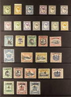 1880-1903 ALL DIFFERENT MINT COLLECTION Some Faults But Mainly Fine And Attractive. Includes 1880-82 2c (wmk CC Reversed - North Borneo (...-1963)