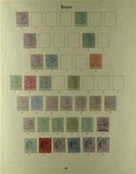 """1874 TO 1906 MINT COLLECTION ON """"IMPERIAL"""" PAGES. A Collection Of Mint Stamps On 2 SG """"Imperial"""" Album Pages Includes 18 - Nigeria (...-1960)"""
