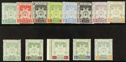 KELANTAN 1911-15 Complete Set, SG 1/12, Very Fine Mint. (13 Stamps) For More Images, Please Visit Http://www.sandafayre. - Zonder Classificatie