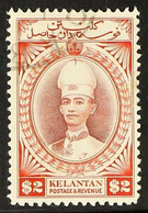 KELANTAN 1937-40 $3 Red-brown & Scarlet Sultan, SG 53, Very Fine Used, Fresh. For More Images, Please Visit Http://www.s - Zonder Classificatie