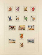 1978-96 NEVER HINGED MINT COLLECTION. An Attractive, ALL DIFFERENT Collection Presented In Mounts On A Set Of Album Page - Namibia (1990- ...)