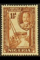 1936 1½d Brown, Perf 12½ X 13½, SG 36a, Fine Mint. For More Images, Please Visit Http://www.sandafayre.com/itemdetails.a - Nigeria (...-1960)
