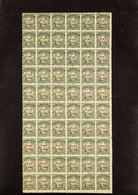 1902 (Apr) ½d Green Overprint Double Lined Watermark Perf 14, SG 3, Never Hinged Mint BLOCK Of 60 - The COMPLETE OVERPRI - Niue