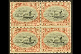 1897-1902 8c Black And Brown-purple Perf 13½-14, SG 102, BLOCK OF FOUR Very Fine Never Hinged Mint. Lovely! For More Ima - North Borneo (...-1963)