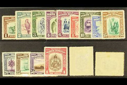 1939 Complete Pictorial Set, SG 303/317, The 1c To $1 Very Fine Mint, $2 Small Hinge Thin, $5 Rusting To Some Perf. Tips - North Borneo (...-1963)