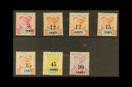 1893 Complete Surcharges Set, SG 15/21, Fine Mint. (7 Stamps) For More Images, Please Visit Http://www.sandafayre.com/it - Seychelles (...-1976)