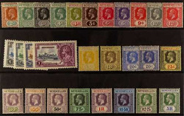 1921-32 Mint Range Presented On A Stock Card That Includes The 1921-32 Definitive Set Less 15c Blue (plus 20c Dull Blue  - Seychelles (...-1976)