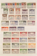 1932-61 USED COLLECTION On Stock Book Pages That Includes 1932 KGV To 2s, 1933 Centenary Set To 1s Plus 2s Fiscally Use - Sierra Leone (...-1960)