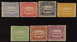 1907 Large Types Canoe Set, SG 1/7, Fine Mint. (7 Stamps) For More Images, Please Visit Http://www.sandafayre.com/itemde - British Solomon Islands (...-1978)