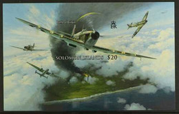 """2008 ARCHIVE IMPERFORATE $20 Battle Of Britain """"Spitfire"""" Miniature Sheet As SG MS1237,BDT Archive Imperforate, Never  - British Solomon Islands (...-1978)"""