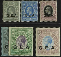 1921 Wmk Script CA Set Complete, SG 63/8, Fine Mint. 5R Tiny Hinge Thin. (6 Stamps) For More Images, Please Visit Http:/ - Tanganyika (...-1932)