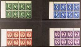 1960 QEII ESSAYS OF THE BRITISH POSTAL AGENCY The Complete Set Of Four Essays As UPPER LEFT CORNER BLOCKS OF 8 STAMPS (4 - Dubai