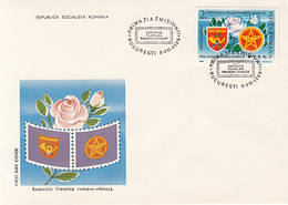 PLANTS, FLOWERS, ROSES, PHILATELIC EXHIBITION, COVER FDC, 1988, ROMANIA - Rose
