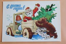 Chobin Rogom ! - Santa Claus