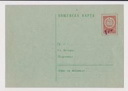 Bulgaria 1960s Postal Stationery Card PSC Ovp. New Fee 1st. Unused (58413) - Postcards