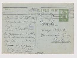 Bulgaria Bulgarian 1930s Domestic 1Lv. Postal Stationery Card PSC Used (56082) - Postcards