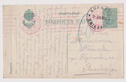 Bulgaria Ww1 Postal Stationery Card PSC Civil Censored Rare Machine Cachet (58692) - Postcards