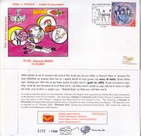 Vaccination - COVID 19, Health, Disease, Syringe, Spl Cover 2021 Philately Stamp  Miscroscope, Stethoscope, Ambulence - Malattie