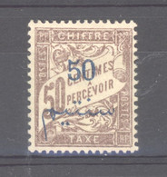 Maroc  -  Taxes  :  Yv   12  * - Timbres-taxe