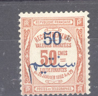 Maroc  -  Taxes  :  Yv   16  * - Timbres-taxe