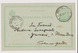 Bulgaria 1906 Postal Stationery Card PSC Rare BOSILEGRAD Rural District RRR (37478) - Postcards