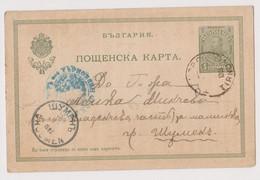 Bulgaria Postal Stationery Card PSC 1905 Sent Domestic TIRNOVO To CHOUMEN (58230) - Postcards