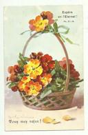 C. Klein * Catharina Klein * Blumenkorb * 1927 - Klein, Catharina