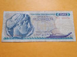 GRECE 50 DRACHMAI 1964 (TACHE) - Grecia