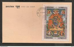 BHUTAN 1969 RELIGIOUS THANKA PAINTINGS BUDHA Paintings - SILK CLOTH Unique Stamp 3v SS On FDC, As Per Scan - Bhutan